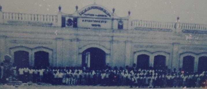 Escuela primaria del estado de Niños Heroes, Terminada de construir en 1994, Fotografía tomada en 1960